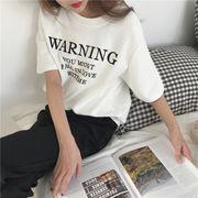 韓国風 ルース 半袖 丸襟 シャツ 女子学生 レターズ プリント シンプル ボトムシャツ