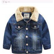 冬服 新品 児童 裏起毛 手厚い デニムジャケット