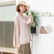 【即納】ライトニット バックリボン トップス レディース 編み 綿混 長袖 セーター ピンク