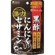 黒酢にんにくセサミン 180粒 大容量