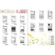 ROUNDTOP 小徑文化×夏米花園 スタンプB BOOK /C 15種