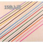 【自社工場】15色 チャーム 蝋引き紐 ワックスコード DIY用品 小物 編込み ハンドメイド