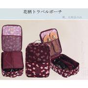 花柄トラベルポーチ 旅行バッグ 靴ポーチ 靴収納 男女兼用 5デザイン入荷