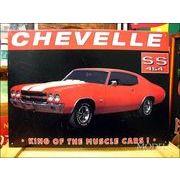 アメリカンブリキ看板 シェベル/Chevelle SS454