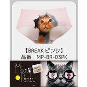猫パンツ 【BREAKピンク】イッテQ イモト 見せパン ロフト ヴィレッジ ラトビア 即納可