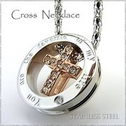 ステンレス ネックレス クロス 十字架 リング シルバー ピンクゴールド レディース メンズ アクセサリー