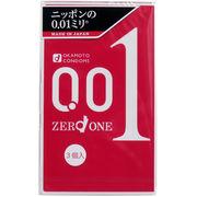 [数量限定] オカモトゼロワン 0.01ミリ コンドーム 3個入