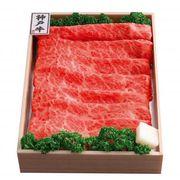 神戸ビーフすき焼き&カルビ焼肉食べ比べ