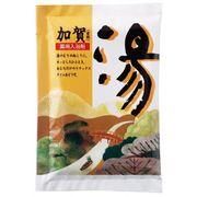 薬用入浴剤 湯(加賀)