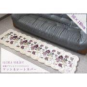 【マット】 敷物 マルチ キッチンマット カバー マイクロファイバー 花柄 オリジナル 50×180