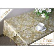 【テーブルランナー】 テーブル ランナー 敷物 花柄 ジャガード 撥水 オリジナル 30×180