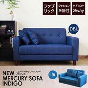 【佐川・離島発送不可】NEW MERCURYソファ INDIGO DBL/LBL