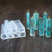 1個 シリコンモールド スティック 筒型 選べる7タイプ UVレジンモールド ゴム型 鏡面 材料