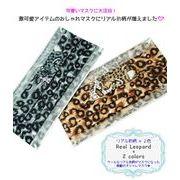 おしゃれマスク-リアル豹柄-50枚セット☆不織布ぴったりフィット三層構造タイプ