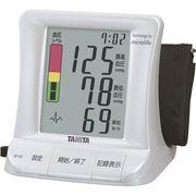 タニタ 上腕式デジタル血圧計 BP220PR