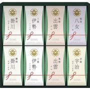 茶の国めぐり 茶水詮緑茶ティーバッグ詰合せ TB-40