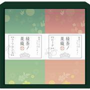 緑茶ノ果織フレーバーティーティーバッグ詰合せ TBF-10