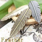 "▼SALE▼★L&A Original Parts★ゴールド&金古美★ハンドメイド用チャーム♪122""perfect feather"""