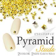 ピラミッドスタッズ(高品質)