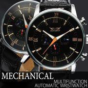 自動巻き腕時計 ATW011 デイデイト 日付カレンダー 24時間計 機械式腕時計 メンズ腕時計