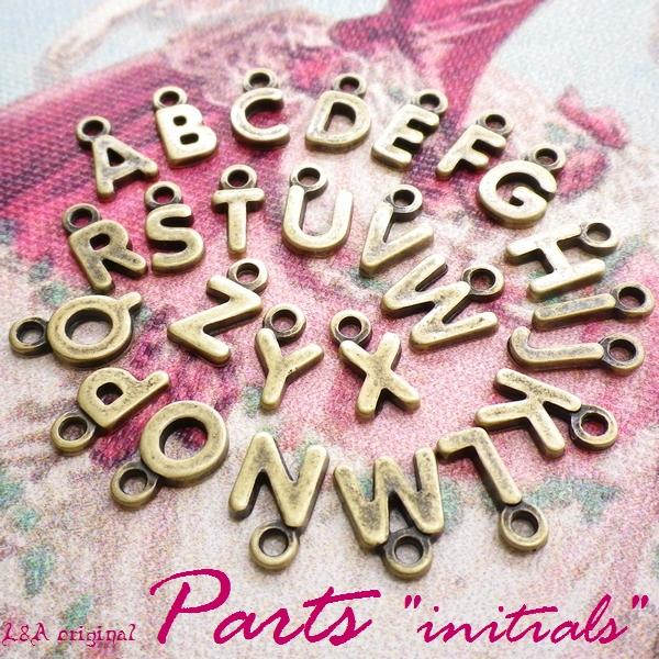 "▼80%off▼SALE▼★L&A Original Parts★金古美color★イニシャルチャーム♪7 ""petit initial"""