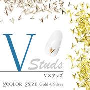 Vスタッズ(ハイクオリティ)