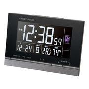 (インテリア・バラエティ雑貨)(デジタル時計)電波時計 DA-22