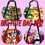 閉店セール 全品70%OFF エコバッグの代表格◆BIGトートバッグ(サイドポケット付き)34型★
