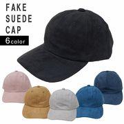 帽子 キャップ メンズ レディース 秋冬 フェイクスウェード シンプル 無地 キーズ Keys