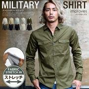 【IMP】ストレッチ ツイル シャツ