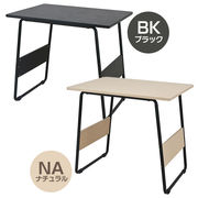 FREE PC DESK BK/NA