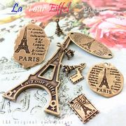 "▼80%off▼SALE▼L&A★Original Parts★金古美color★アクセサリー作製チャーム♪61""Paris"""