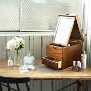 【Made in Japan】木製コスメティックボックス 日本製