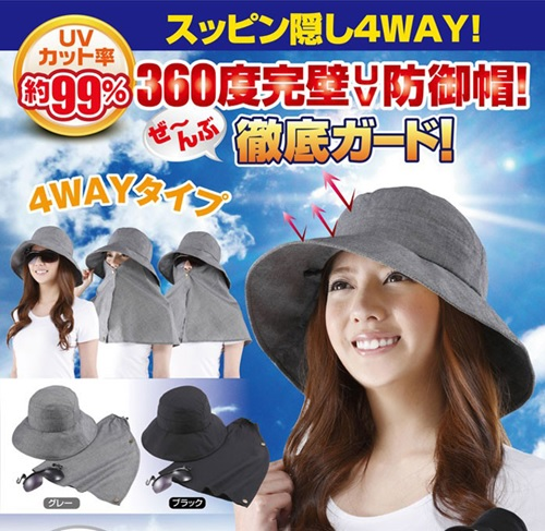 【sale】360度カバーサングラス付UV帽 ブラック
