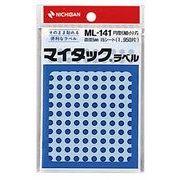 ニチバン マイタック ML-141 青 ML-141-4 00740438
