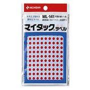 ニチバン マイタック ML-141 赤 ML-141-1 00740430