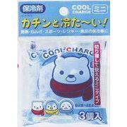 クールチャージミニ 3P【 小久保工業所 】 【 熱中症・冷却 】