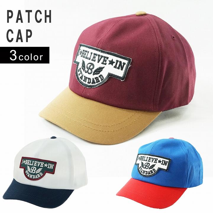 キャップ 帽子 メンズ レディース 大きい ベースボールキャップ ワッペン キーズ Keys