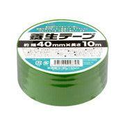 養生テープ40mmx10m GR
