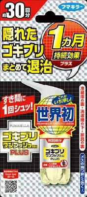 ゴキブリワンプッシュプロプラス10ML 【 フマキラー 】 【 殺虫剤・ゴキブリ 】
