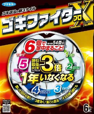 ゴキファイタープロX6個入 【 フマキラー 】 【 殺虫剤・ゴキブリ 】