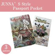 パスポート ポケット 【全3種ミニノート付】パスポートケース パスポートカバー Jetoy カードケース