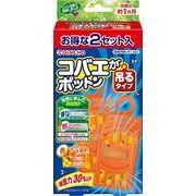 コバエがポットン 吊るタイプT 2個入 【 大日本除虫菊(金鳥) 】 【 殺虫剤・コバエ 】