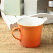 【特価品】11cmグラデーションマグカップ オレンジ[B品][美濃焼]
