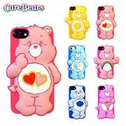 雑誌掲載【Care Bears】 [iPhone8対応] iPhone7 6s 6 3Dシリコンケース (全6色)