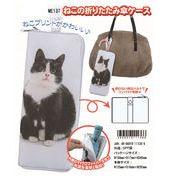 「猫グッズ」ねこの折りたたみ傘ケース