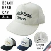 キャップ メッシュキャップ 帽子 メンズ レディース サーフ 大きいサイズ ベースボールキャップ Keys