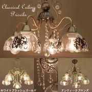 LED電球対応★クラシカルシーリングランプ【5灯】プリシラ ★