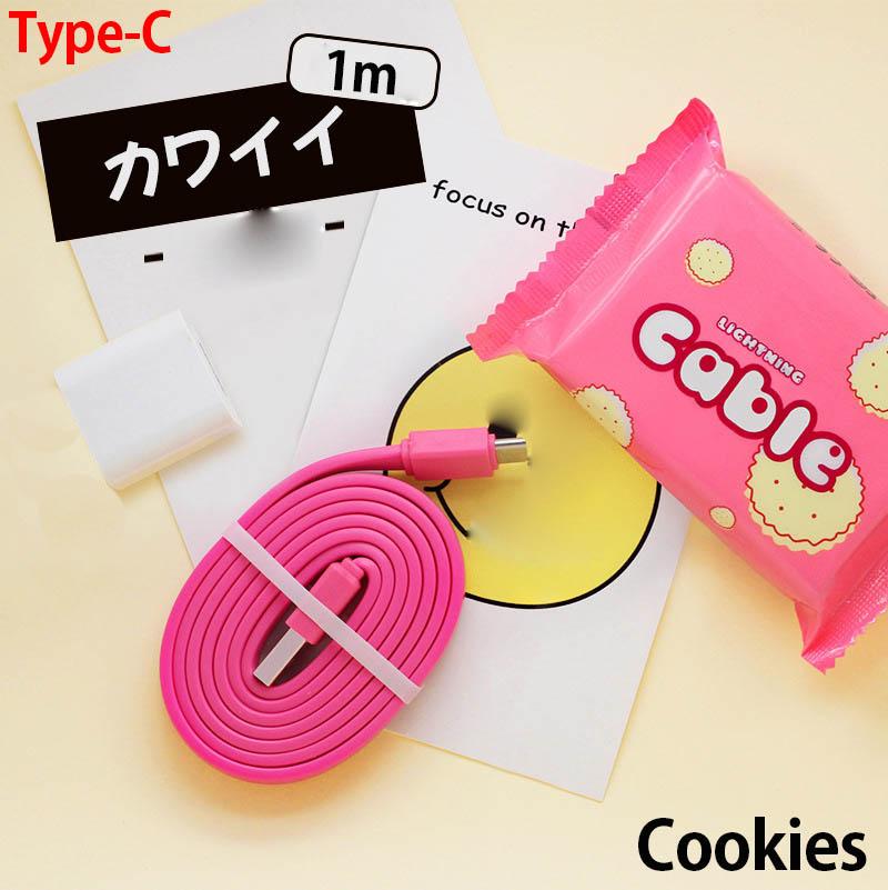 【一部即納】type-c スイーツ可愛い充電・転送ケーブル1m お菓子モチーフ ポップな5色