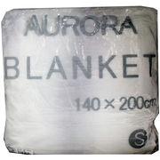 【在庫限り】2枚合わせオーロラ毛布 シングル 約140×200cm グレー